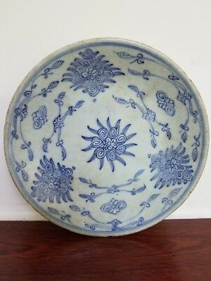 Antique Chinese Blue White Porcelain Plate Qing Glaze Jiaqing Mark Lotus c. 1800