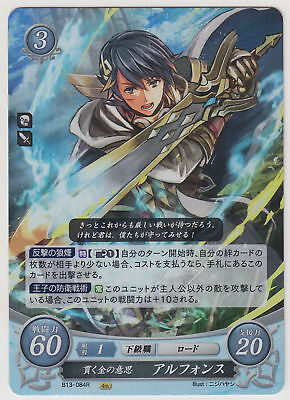 Fire Emblem 0 Cipher Card Game Booster Part 13 Laevatein B13-095R+X