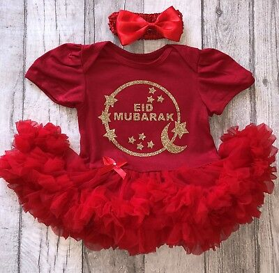 BABY GIRL'S Gold EID MUBARAK Tutu Romper Dress NEWBORN Present Family CELEBRATE