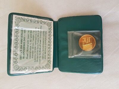 1973 Israel 25th Anniversary Proof Gold Coin 50 Lirot