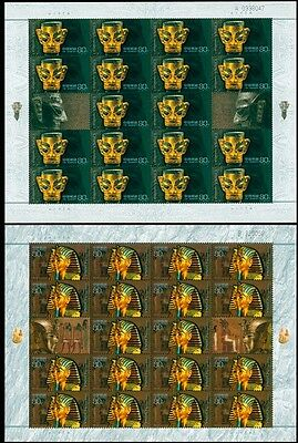CHINA 2001-20 Ancient Gold Mask Joint Egypt Heritage Stamp full sheet