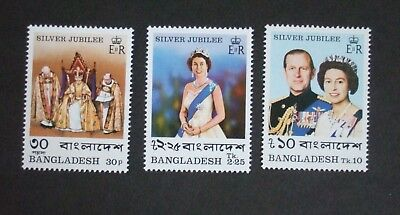 Bangladesh 1977 Silver Jubilee MNH UM unmounted mint never hinged