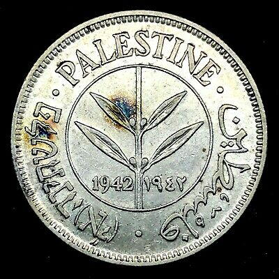 Palestine( Israel)~ 1942 Silver 50 Mils  Nearly Uncirculated Coin.