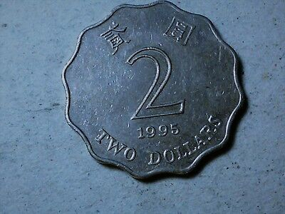 Hong Kong 2 dollars 1995 Scalloped shaped coin