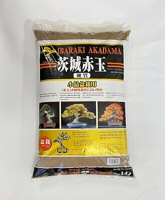 "Akadama ""Hard Quality"" grano 0/2 mm. - sacco 10 lt."