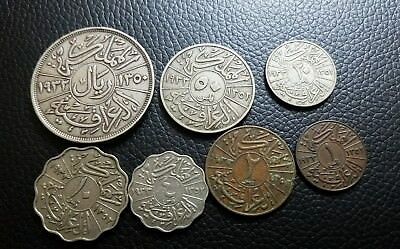 iraq 1933 1932 coin set of 7 with three silver king Faisal
