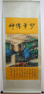 Excellent Chinese 100% Handed Painting & Scroll Landscape By Zhang Daqian 张大千 D2