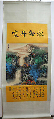 Excellent Chinese 100% Handed Painting & Scroll Landscape By Zhang Daqian 张大千 D3