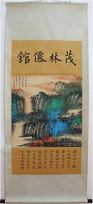Excellent Chinese 100% Handed Painting & Scroll Landscape By Zhang Daqian 张大千 E4