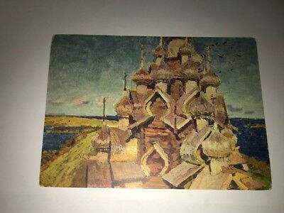 Island Bell Tower Kizhi Cemetery Architecture Russia 1965 Vintage Old Postcard