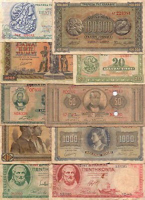 Greece - Lot of 10 Different Greek Banknotes - (18)