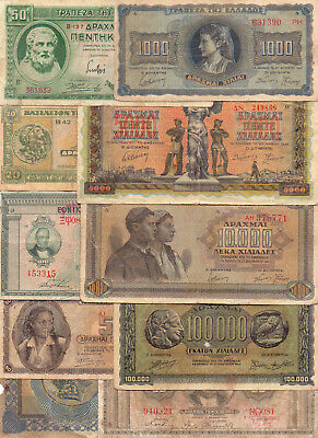 Greece - Lot of 10 Different Greek Banknotes - (15)