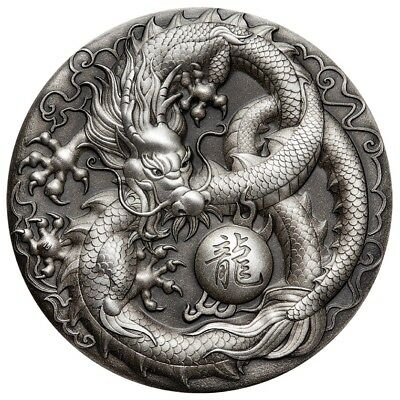 2018 Dragon 5oz Silver Antiqued Coin -Limited Mintage 500 only
