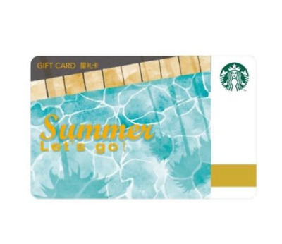 2018 New Starbucks China Summer Lets Go Gift Card Pin Intact
