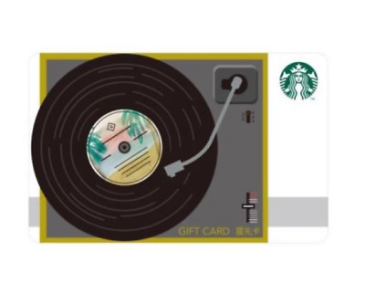 2018 New Starbucks China Summer Music Party Gift Card Pin Intact