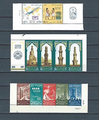 Middle East -  Egypt mnh stamps and sheets