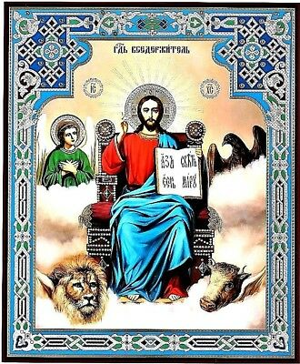 Jesus Christ The Lord Almighty Russian Orthodox icon Silver Gold EMBOSSING Big