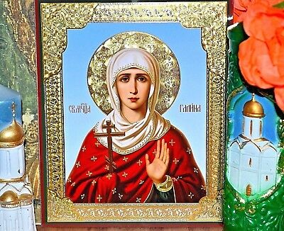 Galina Holy Great Martyr  Russian Orthodox icon gold silver double embossing