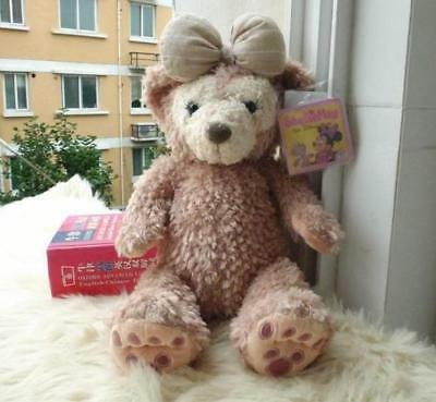 "New Disney Parks 16"" ShellieMay Duffy Friend Plush Bear NEW Shellie May"