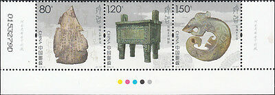 CHINA 2016-17 Imprint Yin Ruins stamps(At the bottom of the Imprint) 殷墟
