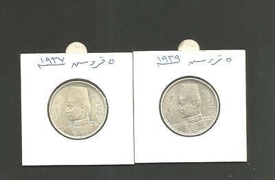 Egypt COINS KING FAROUK 5 PIASTRES SILVER. FULL SET 2 PCS 1937,1939 WGHT 2X7GM