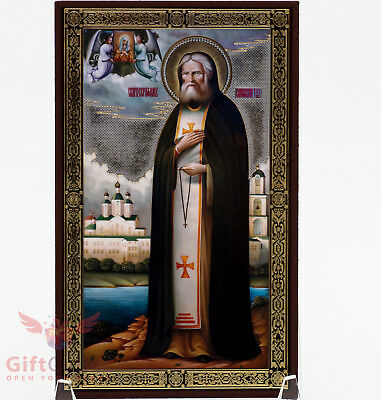 "Christian Wooden Icon of Saint Seraphim of Sarov Серафим Саровский 4.6"" x 7.5"""