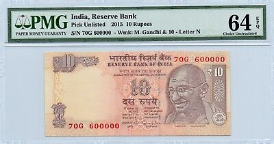 2015 India10 Rupees 70G 600000 Pmg 64 Epq Choice Uncirculated Nearly Solid P0141