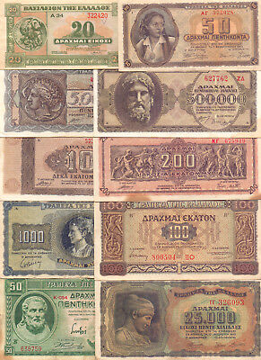 Greece - Lot of 10 Different Greek Banknotes - (9)