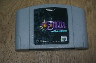Nintendo 64 N64 The Legend of Zelda Majora's Mask Nintendo  Japan
