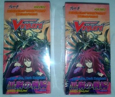 2 Vanguard Extra Booster Boxes - 15 Packs Per Box, Cavalry Of Steel,