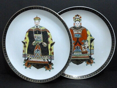 Antique Chinese Porcelain Pair Of Royal King&queen Large Plate Hq Rare Mkd 7157