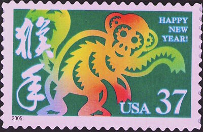 20 Mint Happy New YEAR OF THE MONKEY STAMPS: Chinese Lunar Paper-Cut Art Monkeys