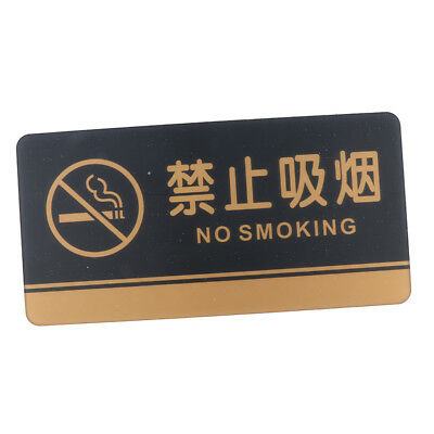No Smoking Sign, No Smoking Sticker, Acrylic for Any Public Places, Durable