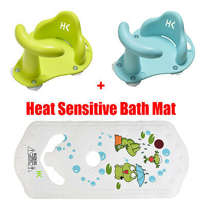 Baby Bath Tub Ring Seat Infant Child Toddler Anti Slip Safety Chair & Bath Mat
