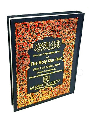 The Holy Quran Arabic Text/English Translation/Transliteration M M Pickthall -HB
