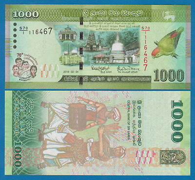 UNC SRI LANKA 1000 RUPEES 2.4.2018 70th INDEPENDENCE NEW ISSUE IN FOLDER