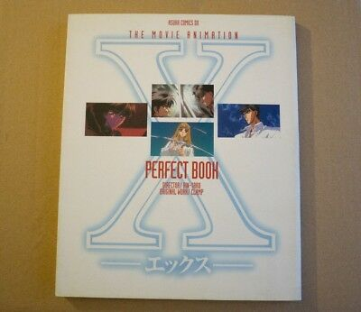 X The Movie Animation Perfect Book by Asuha Comics DX / CLAMP Rin-Taro w Jacket!
