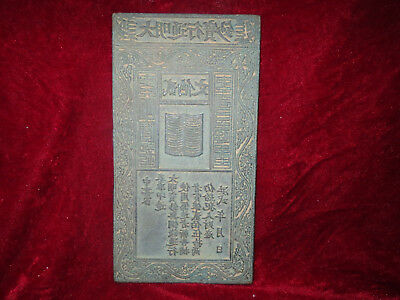 Unqiue Exquisite China Ancient Copper Handmade Qing Printed Edition