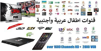 BEST 2019 ANDROID MYipTV Box CDal X96 1600 Arabic, French, English