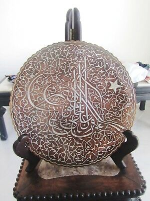Beautuful Large Antique Islamic, Persian, Ottoman  Silver Inlaid Copper Tray