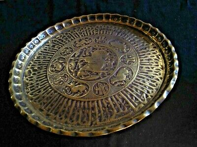Persian Brass Plate Very Rare 15 inch diameter ! Excellent condition !