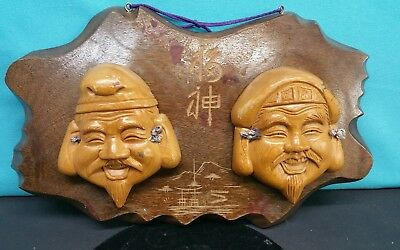 2 Mounted Asian Carved Wood Masks