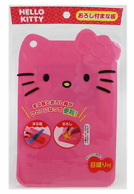 NEW SANRIO Hello Kitty Cutting Board From Japan F//S