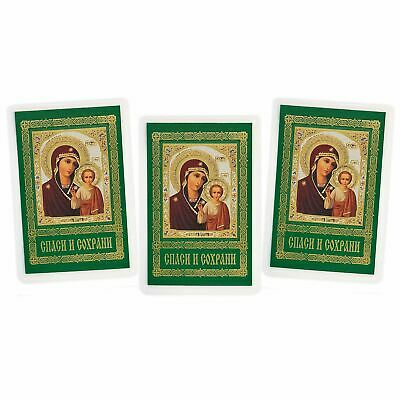 Virgin Of Kazan Set of 3 Laminated Icon Cards w/ Prayers on The Back Side 3 3/4""