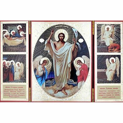 "Resurrection of Christ Triptych Foldable Icon 4 3/4""x 3 1/2"""