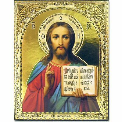 "Christ the Teacher, Gold Foil Embossed Orthodox Christian Icon 5"" x 4"""