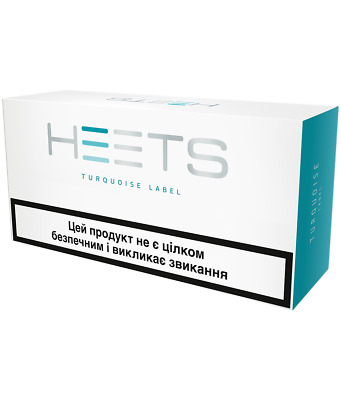 HEAT STICKS Heets TURQUISE Label for IQOS2.4P 10 PACKS 200 STICKS FREE SHIPPING