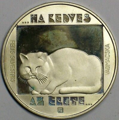 "Hungary 1985 Silver Proof 200 Forint Wildlife Preservation ""cat"" Km# 650"