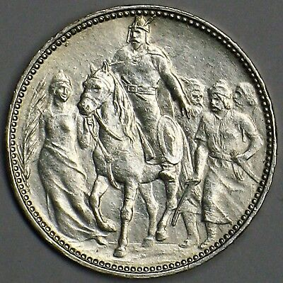 "HUNGARY 1896 SILVER ""Millennium Commemorative"" KM#487 BRILLIANT UNCIRCULATED"