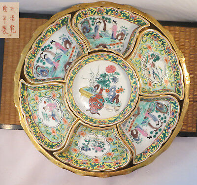 Vintage Chinese Famille Rose Porcelain Sweet Meats Dishes Seven Bowls China